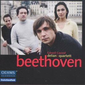 ベートーヴェン:弦楽四重奏・五重奏曲集