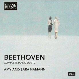 ベートーヴェン:ピアノ連弾曲全集