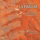 ULTIMUM‐新しい合唱音楽