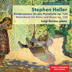 ステファン・ヘラー:ピアノ作品集