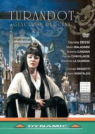 カルロ・フェリーチェ歌劇場2012プッチーニ:歌劇「トゥーランドット」(DVD)