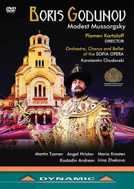 ムソルグスキー:歌劇「ボリス・ゴドゥノフ」[DVD]