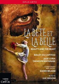 ベラルビ:バレエ《美女と野獣》[DVD]