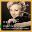 ルチア・ポップ GREAT SINGERS