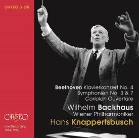 ベートーヴェン:ピアノ協奏曲第4番/交響曲第3番&7番 他