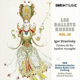 バレエ・リュス・シリーズ 第10集 ストラヴィンスキー:バレエ音楽「火の鳥」他