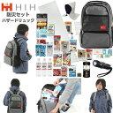 防災セット HIH ハザードリュック 福島県の被災者考案の「非常用持ち出し袋36点セット」 避難リュック/避難グッズ/避…