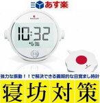 振動式目覚まし時計超強力振動と100dBの大音量ベルマンアラームクロッククラシック寝坊対策
