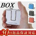 補聴器 ポケット型 日本製ヒカリネットBOX補聴器 国産/集音器/集音機/箱型/箱形/ポケット形