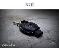 【BENZキーケース】BENZ純正スマートキー用カバー本革ベンツスマートキーケースキーホルダー車種専用設計ハンドメイドBN155COLOR