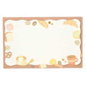 エヌビー社 SH 封筒付 メッセージカード パン | カード5枚 封筒5枚 かわいい おしゃれ 金箔 ダイカット ギフト コーヒー 名刺サイズ 食パン クロワッサン フランスパン メロンパン ホットケー