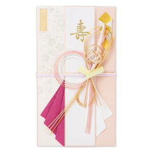 エヌビー社 寿金封 華 | ご祝儀袋 ピンク 金 短冊2種類入 クリスタルレインボー箔 華やか 色彩 美しい 大人 御祝儀袋 結婚式 披露宴 おしゃれ 寿 ご結婚御祝 説明書入
