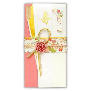 エヌビー社 寿金封 結 | ご祝儀袋 短冊2種 寿 ご結婚御祝 スリムサイズ 華やか 花柄 和柄 かわいい おしゃれ 上品 御祝儀袋 結婚式 披露宴 御結婚御祝