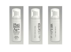 PlatinumAg+プラチナAg+プロテクター多目的除菌消臭泡持続性タイプ