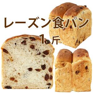 食パン詰め合せ3本セット〔18種の食パンから選択〕送料無料(北海道・沖縄県は別途送料)デニッシュも1本選べるお取り寄せグルメ