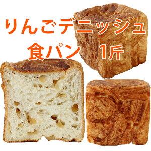 食パン詰め合せ3本セット〔23種の食パンから選択〕送料無料(北海道・沖縄県は別途送料)デニッシュも1本選べるお取り寄せグルメ