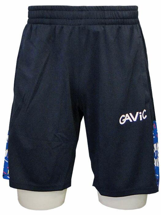 (ガビック) GAVIC/ヘイル柄昇華プラクティスパンツ/ネイビーXブルー/GA8234/簡易配送(CARDのみ/送料注文後変更/1点限/保障無)