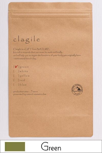 クレイル 【グリーンイライト】 1Kg (clargile)クレイ[パック、スペシャルケア、泥パック、入浴剤]