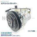 スズキリビルト エアコンコンプレッサー適合車種:ジムニー車輌型式:JA11C JA11V JA12W純正品番:95200-72BC2 ※新ガスR…