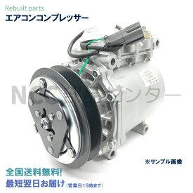 三菱ふそうリビルト エアコンコンプレッサー適合車種:FS FT FU車輌型式:FP54JDR FS54JVZ FS55JUZ純正品番:MK512818