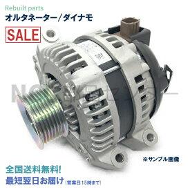 ホンダリビルト オルタネーター/ダイナモCR-V/エレメント/ステップワゴン/ステップワゴンスパーダRE3/RE4/YH2/RG1/RG2/RG3/RG4純正品番:31100-RTA-003