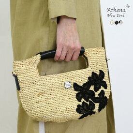**【19SSコレクション】Athena New York〔アシーナニューヨーク〕ANY-06Bフラワーレースラフィアハンドバッグ