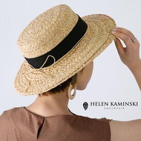 **Helen Kaminski〔ヘレンカミンスキー〕CATALINECATALINE/ラフィアコードリボンボーターハット