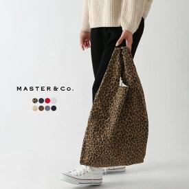 **【ネット限定10%OFFクーポン!12/18(水)23:59まで】【19AWコレクション】MASTER & Co.〔マスターアンドコー〕MC080CHINO ECO BAG/チノクロストートバッグ