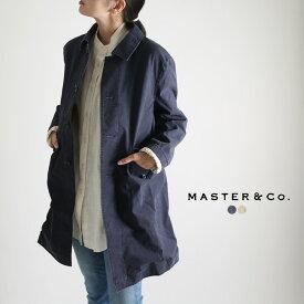 **【MAX2,000円OFFクーポン対象 10/23(水)9:59まで】MASTER & Co.〔マスターアンドコー〕MC231COAT/ステンカラーコットンコート