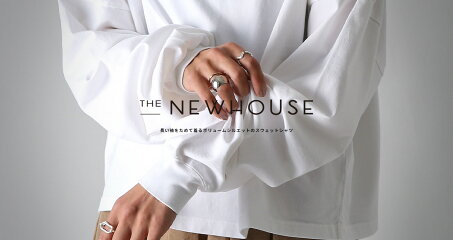 THE NEWHOUSE(ザ ニューハウス)