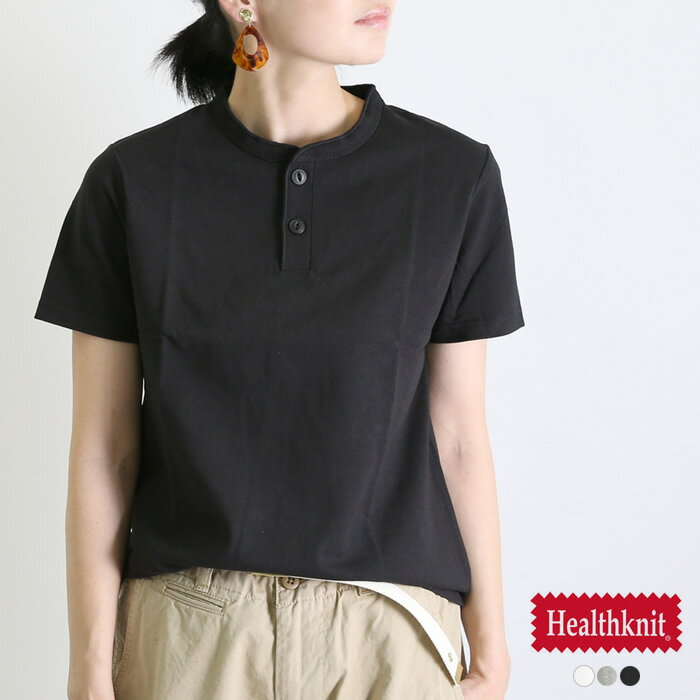 **再入荷【ネット限定セール50%OFF】healthknit〔ヘルスニット〕5ID-HTK-171003ヘンリーネック半袖Tシャツ【P2】