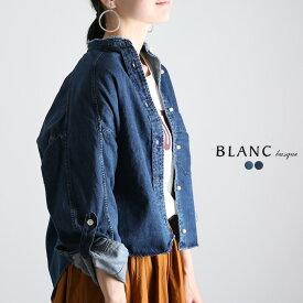 **再入荷【19AWコレクション】BLANC basque〔ブランバスク〕BB88-105パールボタンダンガリーバンドカラーロングスリーブデニムシャツ【P2】