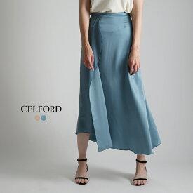 **【ネット限定SSセール50%OFF!!】CELFORD〔セルフォード〕CWFS192024サテンアシンメトリータックマーメイドスカート【CS】【P2】