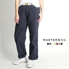 **【MAX2,000円OFFクーポン対象 10/23(水)9:59まで】【19AWコレクション】MASTER & Co.〔マスターアンドコー〕MC076PANTS/ベルト付チノパン