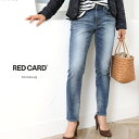 【18AWコレクション】RED CARD〔レッドカード〕26403-avmAnniversary/ユーズド加工イージーテーパードデニムパンツ(akira-Vintage Mid)【P2】