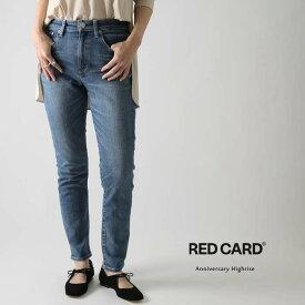 **【ネット限定10%OFFクーポン!12/18(水)23:59まで】再入荷【19AWコレクション】RED CARD〔レッドカード〕26403HR-akmAnniversary Highrise/ハイライズイージーテーパードデニム(akira-Mid Used)