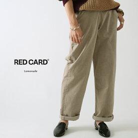 **【1万円以上で10%OFFネット限定クーポン対象◆11/26(火)1:59まで】【19AWコレクション】RED CARD〔レッドカード〕41463-latLemonade/サイドジップコーデュロイランチパンツ(Latte)