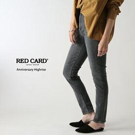 **【ネット限定10%OFFクーポン!12/18(水)23:59まで】【19AWコレクション】RED CARD〔レッドカード〕46403HR-akgAnniversary Highrise/ハイライズテーパードストレッチデニム(akira-Grey Used)