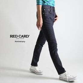 **【ネット限定10%OFFクーポン!12/18(水)23:59まで】再入荷【19AWコレクション】RED CARD〔レッドカード〕61403-srnsAnniversary/スリムテーパードストレッチデニム(Stay Rince)