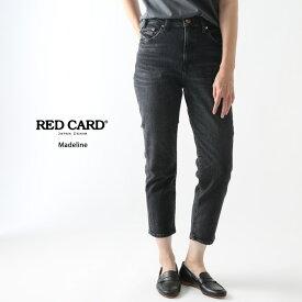 **【ネット限定10%OFFクーポン!12/18(水)23:59まで】【19AWコレクション】RED CARD〔レッドカード〕88430-akbMadeline/ハイライズスリムクロップドブラックデニムパンツ(akira-Black Used)