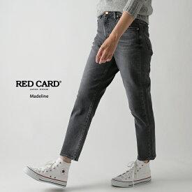 **【ネット限定10%OFFクーポン!12/18(水)23:59まで】【19AWコレクション】RED CARD〔レッドカード〕88430-akgMadeline/ハイライズスリムテーパードデニムパンツ(akira-Grey Used)