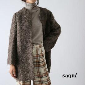 **【19AWコレクション】saqui〔サキ〕19AW14mohair no-collar coat/モヘアノーカラーコート(BROWN)【P2】