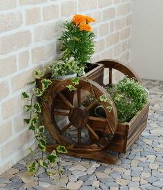 車輪の形をしたおしゃれなプランター 天然木製でアンティーク風、玄関やお庭などのアクセントに最適です 雑貨 ガーデニング 焼き加工/ガーデン/ガーデニング/木製プランター/木製鉢/樽/花/ボックス