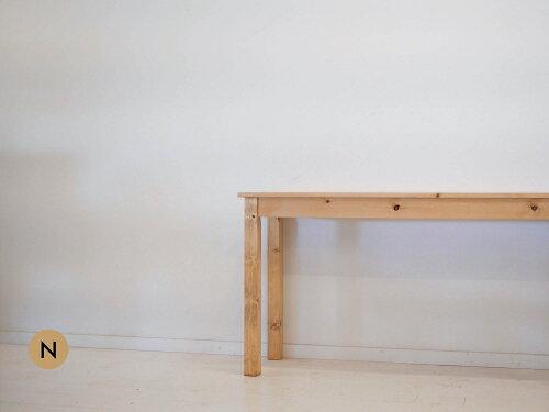 デスク木製デスクパソコンデスク机勉強机学習机ワークデスク無垢天然木木製おしゃれ日本製ナチュラル北欧デザインテレワークカフェ送料無料シンプル在宅作業台幅150cm一人暮らし子供部屋奥行50cmミシン台