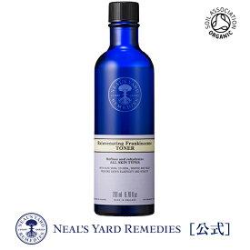 【公式ニールズヤード】フランキンセンスウォーター(化粧水)200ml[正規品]