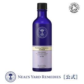 【公式ニールズヤード】パルマローザウォーター(化粧用コットン付)(保湿化粧水)200ml[正規品]
