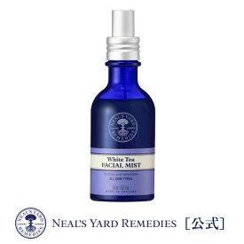 【公式ニールズヤード】ホワイトティフェイシャルミスト45ml(保湿用化粧水)[正規品]