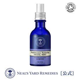 【公式ニールズヤード】フランキンセンスハイドレイティングフェイシャルミスト45ml(保湿用化粧水)[正規品]