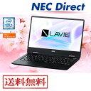 ●【送料無料:Web限定モデル】NECノートパソコンLAVIE Direct NM(Core i5搭載・パールブラック)(Office Home & Busin…