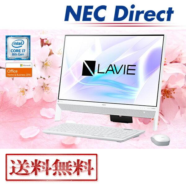 ★ポイント10倍(10/18 13:59 まで)★【送料無料:Web限定モデル】NECデスクトップパソコンLAVIE Direct DA(S)(Core i7搭載・ファインホワイト)(Office Home & Business 2016・1年保証)(Windows 10 Home)